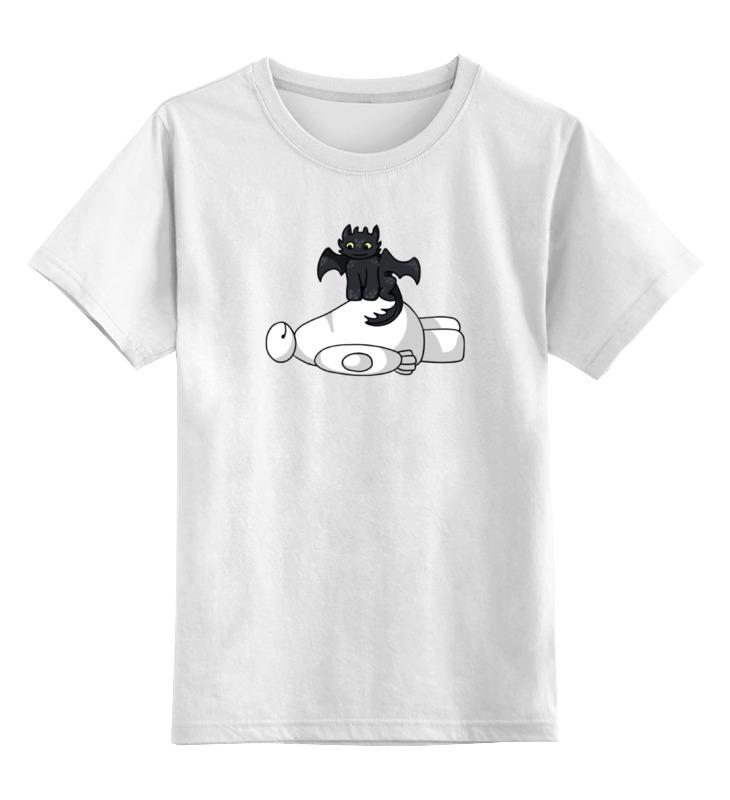Детская футболка классическая унисекс Printio Ночная фурия и баймакс детская футболка классическая унисекс printio баймакс киска