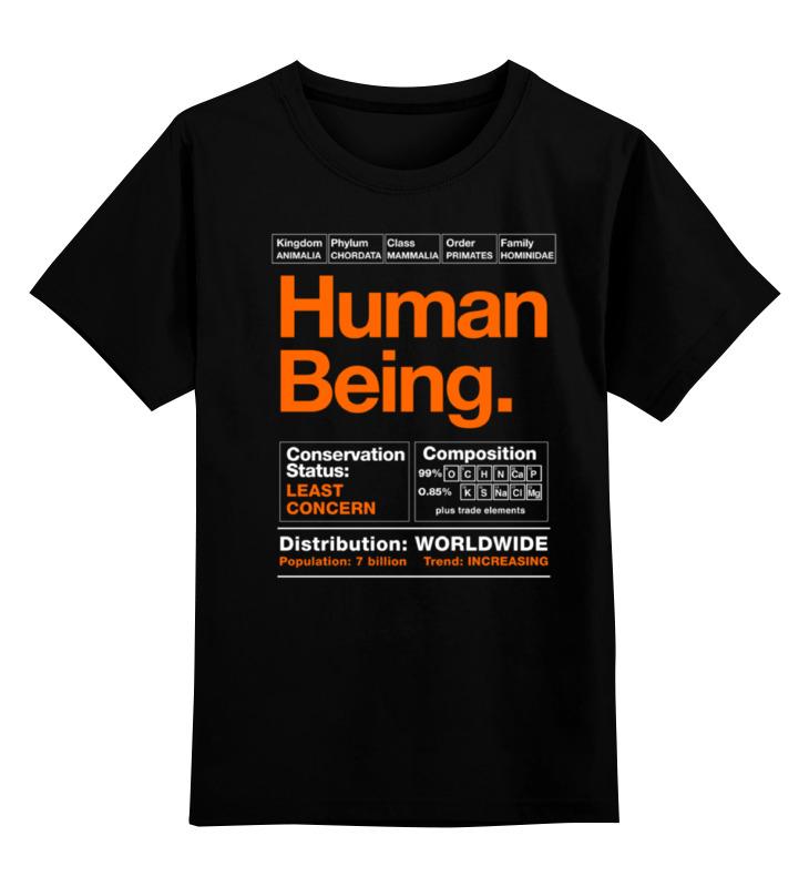 Детская футболка классическая унисекс Printio Human being being human