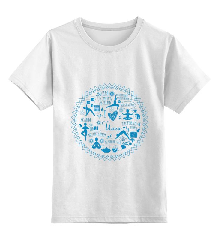 Детская футболка классическая унисекс Printio Йогическая лонгслив printio йогическая
