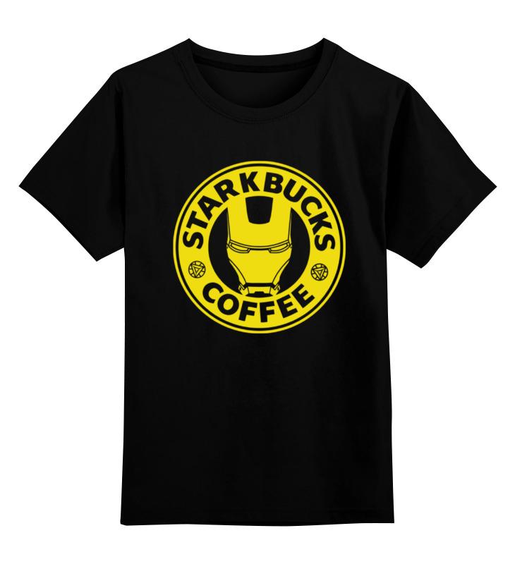 Детская футболка классическая унисекс Printio Stark bucks coffee (iron man) футболка классическая printio stark bucks coffee iron man