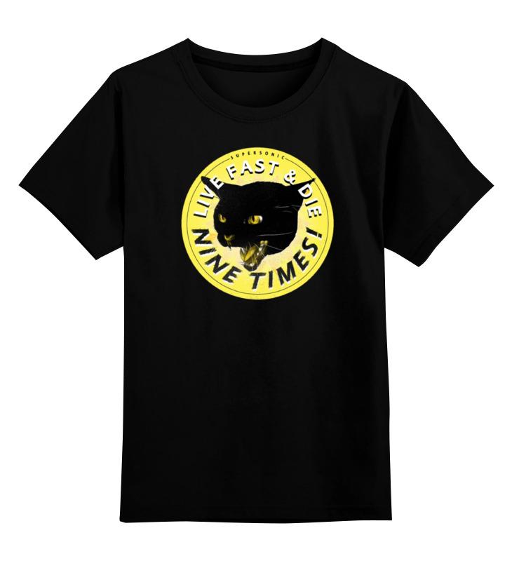 Детская футболка классическая унисекс Printio Чёрная кошка детская футболка классическая унисекс printio мачете