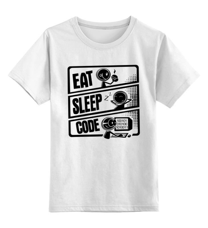 Фото - Детская футболка классическая унисекс Printio Eat, sleep, code детская футболка классическая унисекс printio do nut eat me не ешь меня
