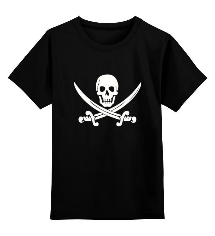 Детская футболка классическая унисекс Printio Веселый роджер.