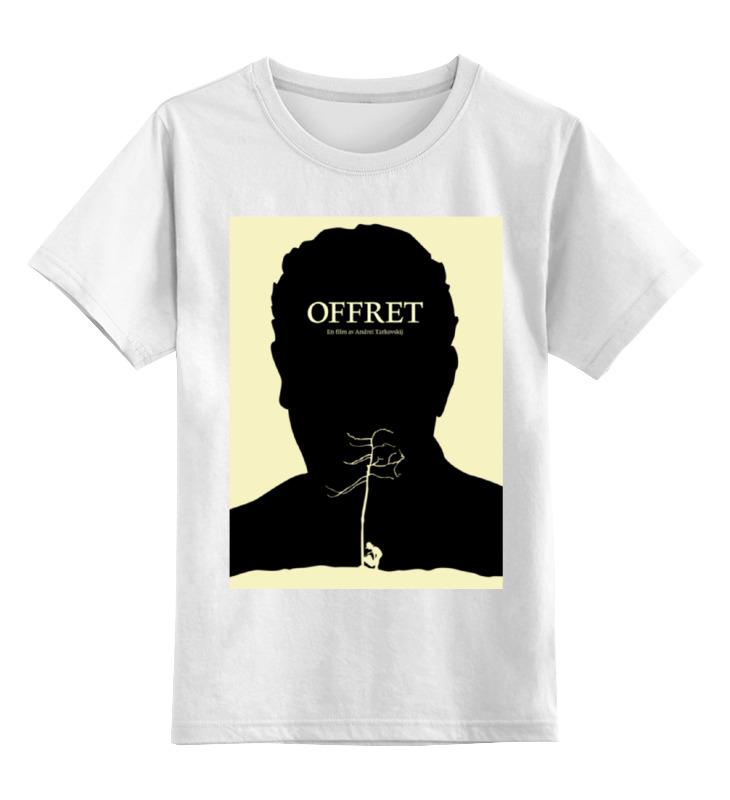 Детская футболка классическая унисекс Printio Жертвоприношение / offret футболка wearcraft premium printio жертвоприношение offret