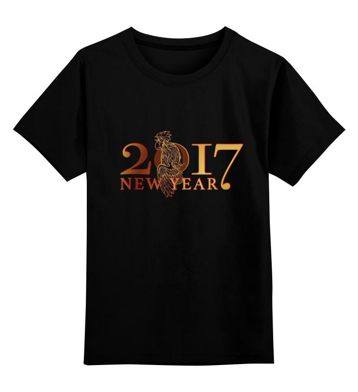Детская футболка классическая унисекс Printio Новый год 2017 футболка классическая printio новый год