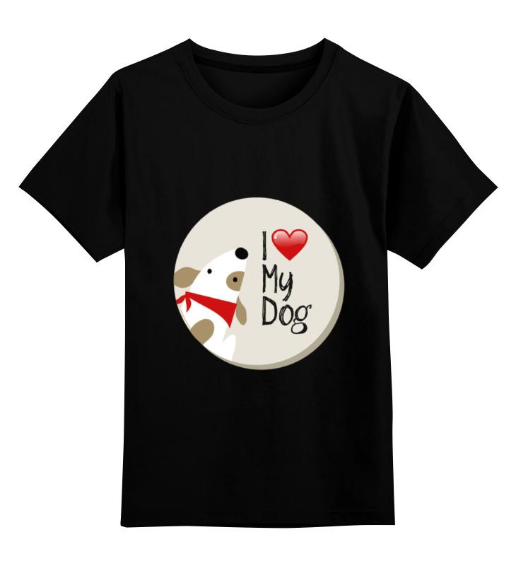 Детская футболка классическая унисекс Printio My dog детская футболка классическая унисекс printio black dog