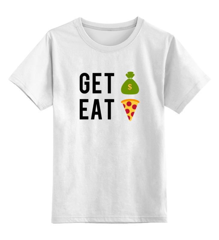 Детская футболка классическая унисекс Printio Деньги пицца майка классическая printio деньги пицца