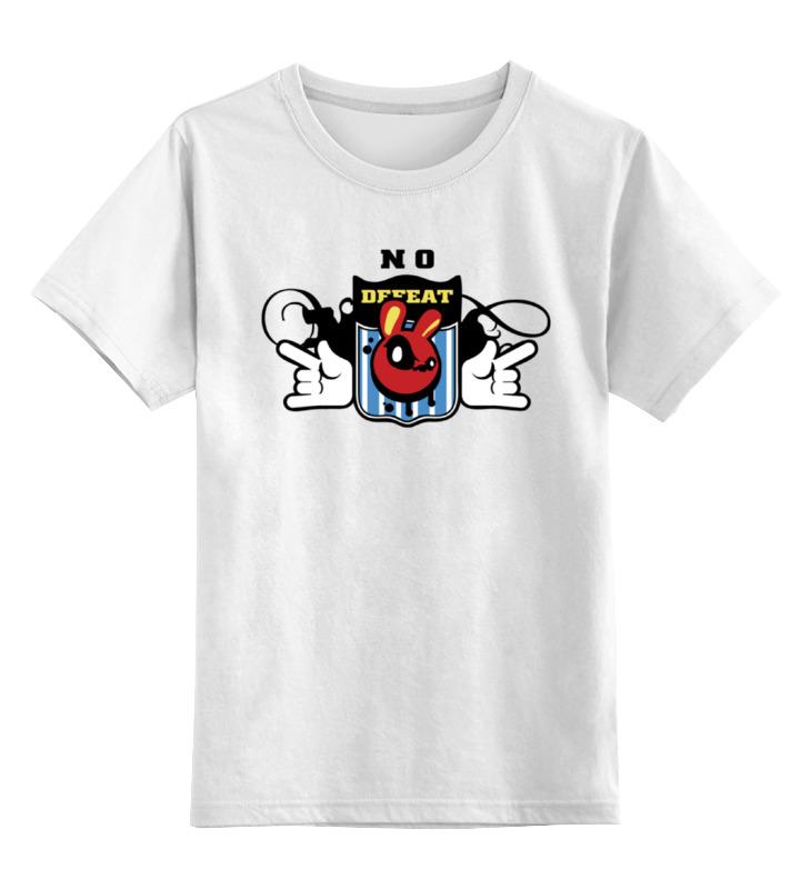 Детская футболка классическая унисекс Printio No defeat детская футболка классическая унисекс printio no smoking