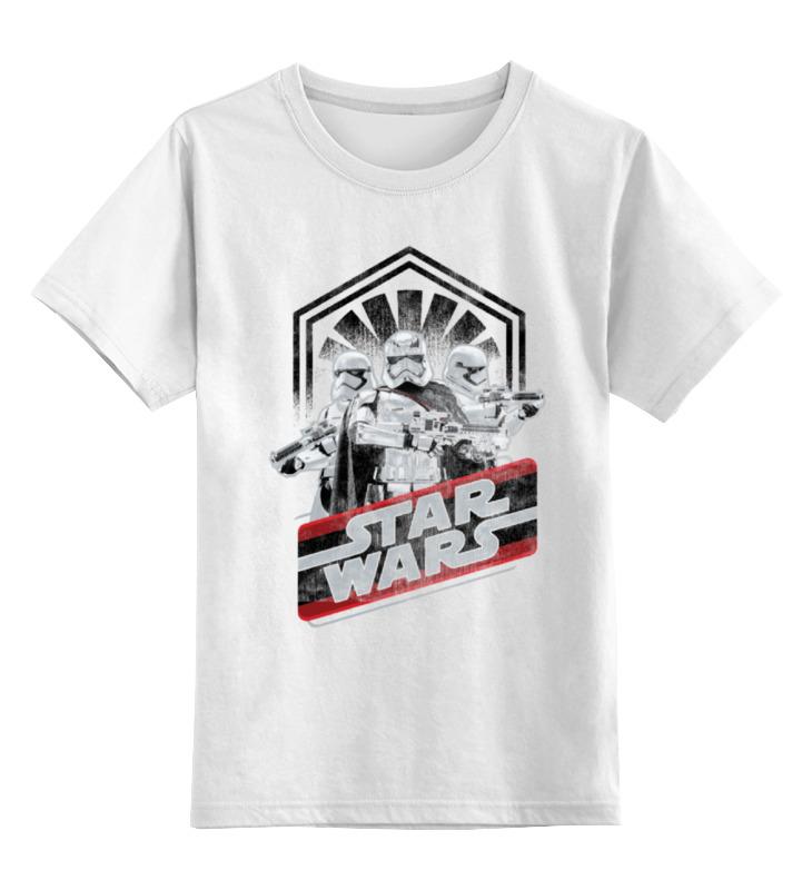 Детская футболка классическая унисекс Printio Star wars детская футболка классическая унисекс printio бегемот