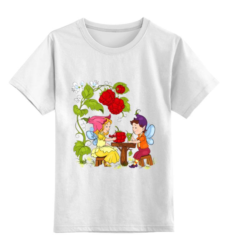 Фото - Printio Маленький народец детская футболка классическая унисекс printio прогулка под луной