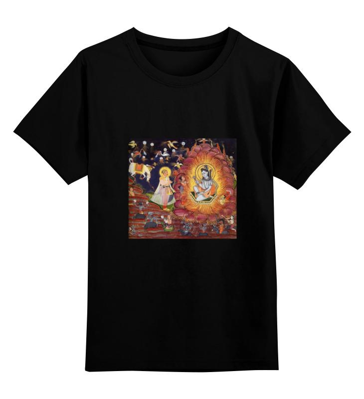 Детская футболка классическая унисекс Printio Принц субуддхи встречает шиву в лесу иллюзий цена 2017