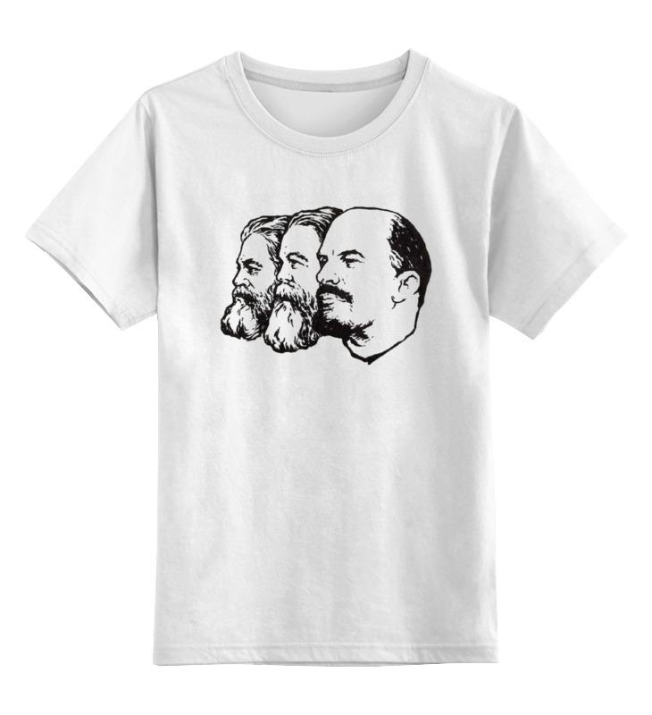 Детская футболка классическая унисекс Printio Коммунизм
