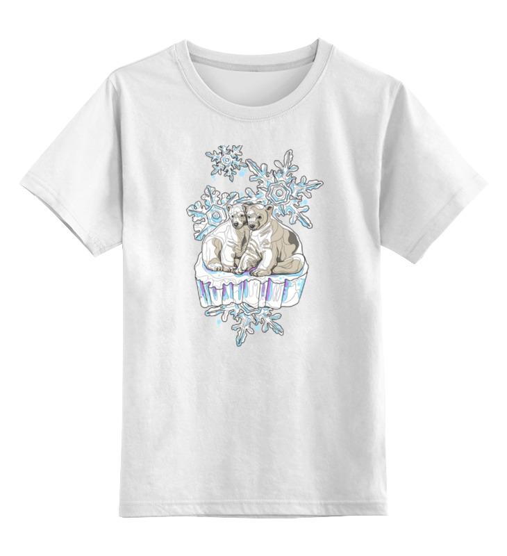 цена Printio Белый медведь онлайн в 2017 году