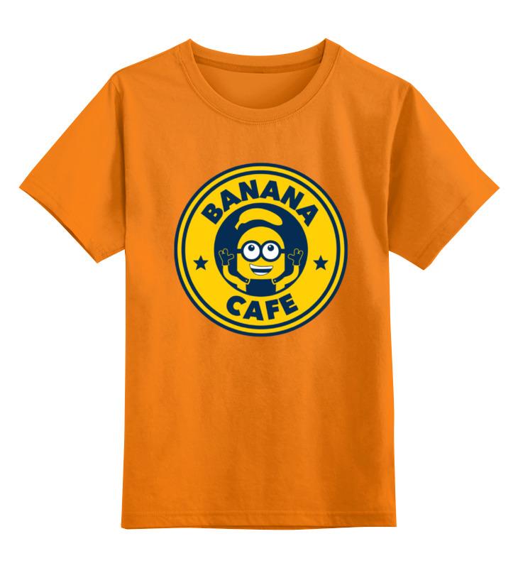 Детская футболка классическая унисекс Printio Banana cafe (minion) детская футболка классическая унисекс printio banana
