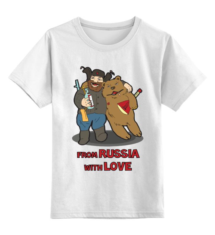 Детская футболка классическая унисекс Printio From russia with love (из россии с любовью) майка классическая printio from russia with love из россии с любовью