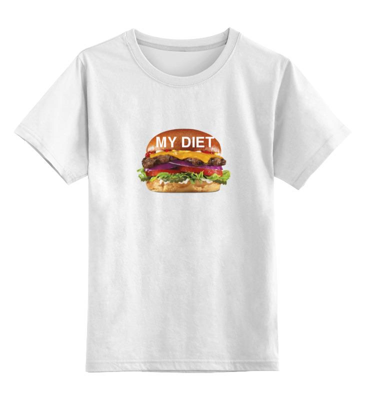 Детская футболка классическая унисекс Printio Диета чехонина ю фактор стройности идеальная диета
