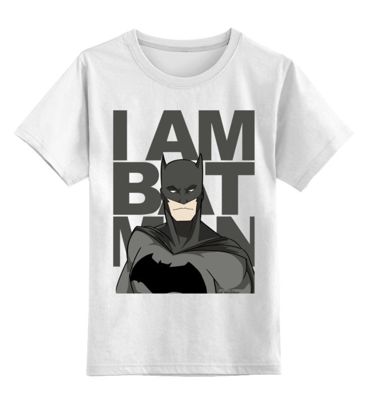 Детская футболка классическая унисекс Printio Бэтмен (batman) детская футболка классическая унисекс printio batman бэтмен