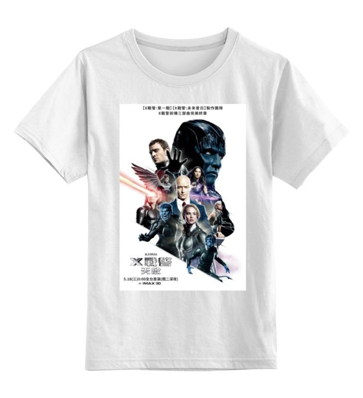 Детская футболка классическая унисекс Printio Люди икс костюм росомахи из люди икс