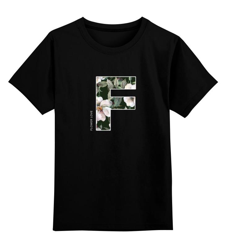 Детская футболка классическая унисекс Printio Цветочная любовь (flower love) redfox футболка flower t 42 4300 желтый