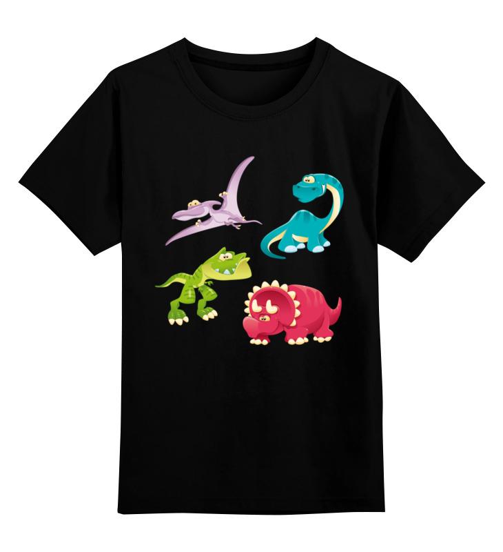 Детская футболка классическая унисекс Printio Динозавры детская футболка классическая унисекс printio hank moody хэнк муди californication