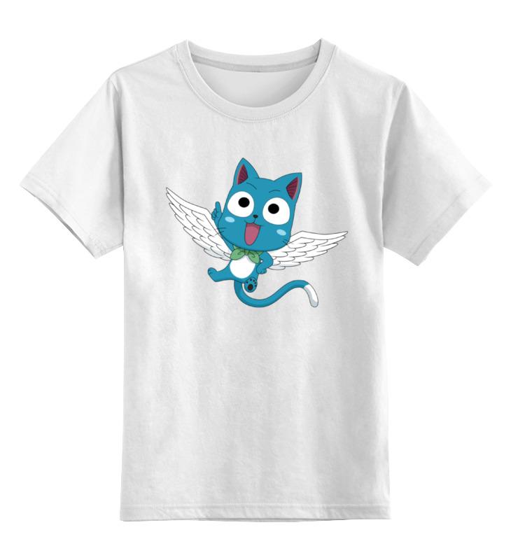 Детская футболка классическая унисекс Printio Хэппи