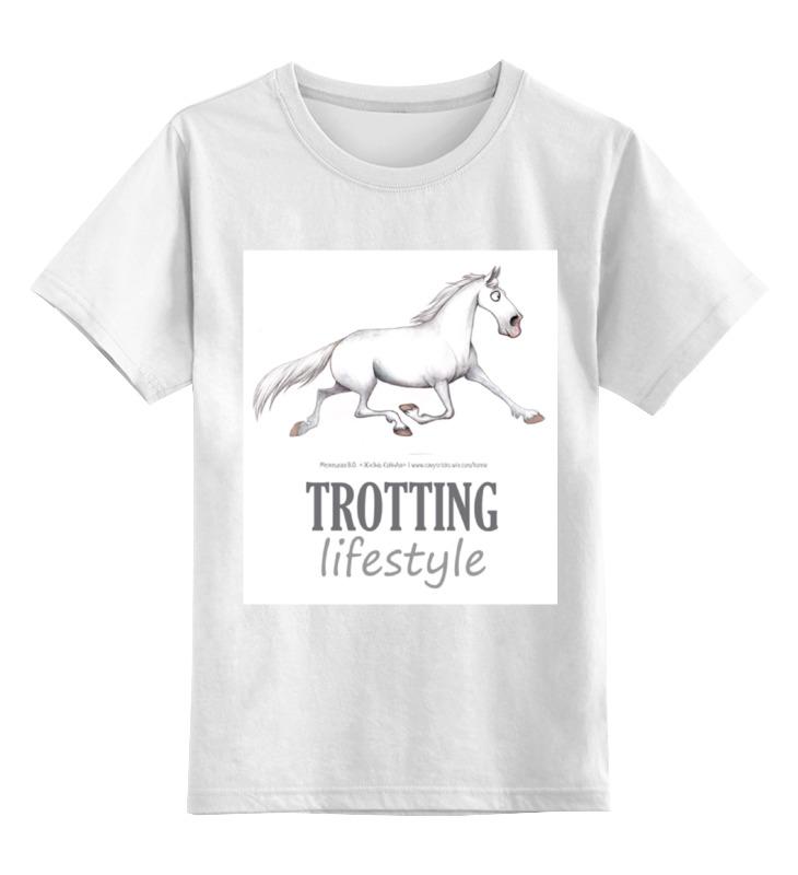 Детская футболка классическая унисекс Printio Trotting lifestyle
