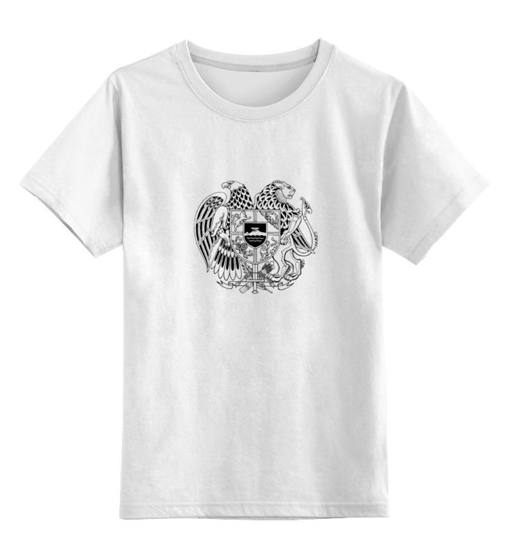 Детская футболка классическая унисекс Printio Armenia армения детская футболка классическая унисекс printio армения armenia