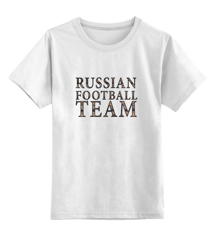 все цены на Детская футболка классическая унисекс Printio Russian football team онлайн