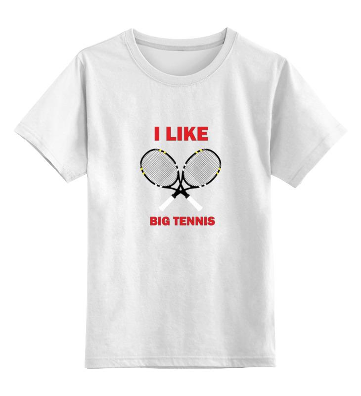 Детская футболка классическая унисекс Printio I like big tennis детская футболка классическая унисекс printio i know i ski like a girl