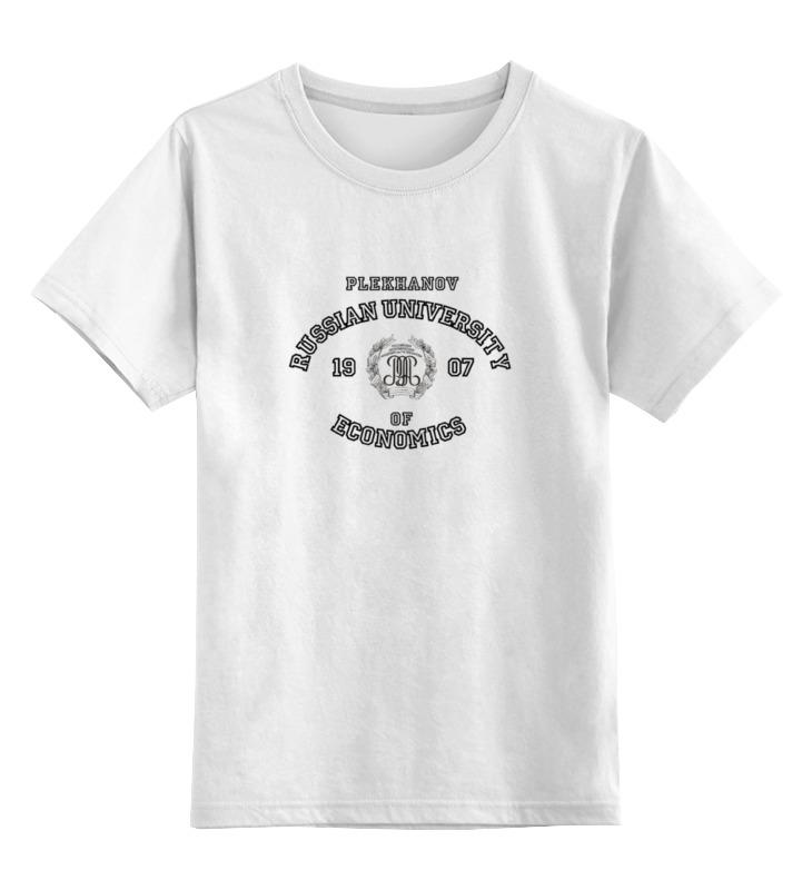 Детская футболка классическая унисекс Printio Футболка женская рэу майка классическая printio футболка женская рэу