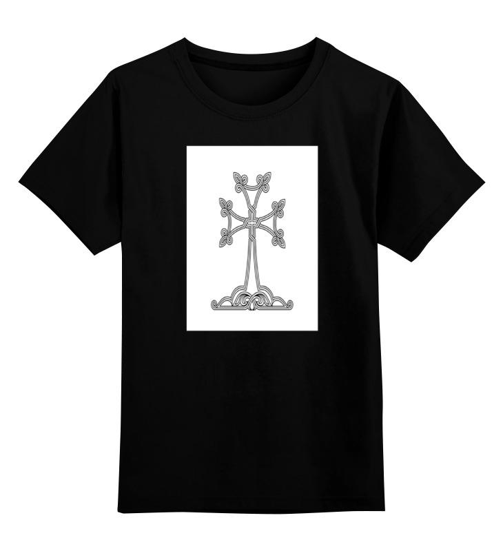 Детская футболка классическая унисекс Printio Армянский крест лонгслив printio армянский крест