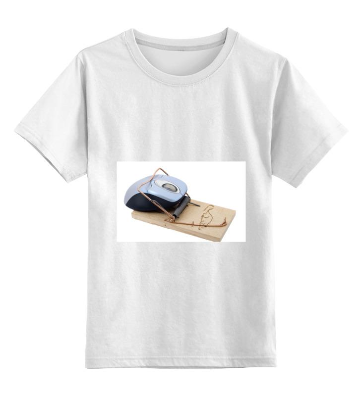 Детская футболка классическая унисекс Printio Компьютерная мышка в мышеловке