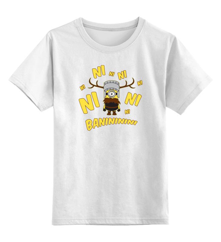 Детская футболка классическая унисекс Printio Викинг (миньон) детская футболка классическая унисекс printio суровый викинг
