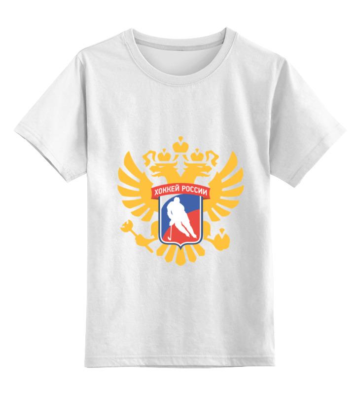 Детская футболка классическая унисекс Printio Красная машина - хоккей россии