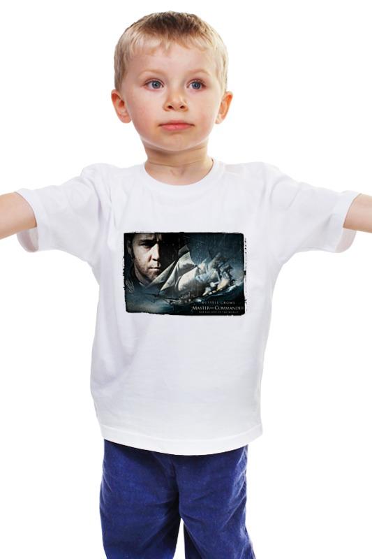 Детская футболка классическая унисекс Printio Хозяин морей