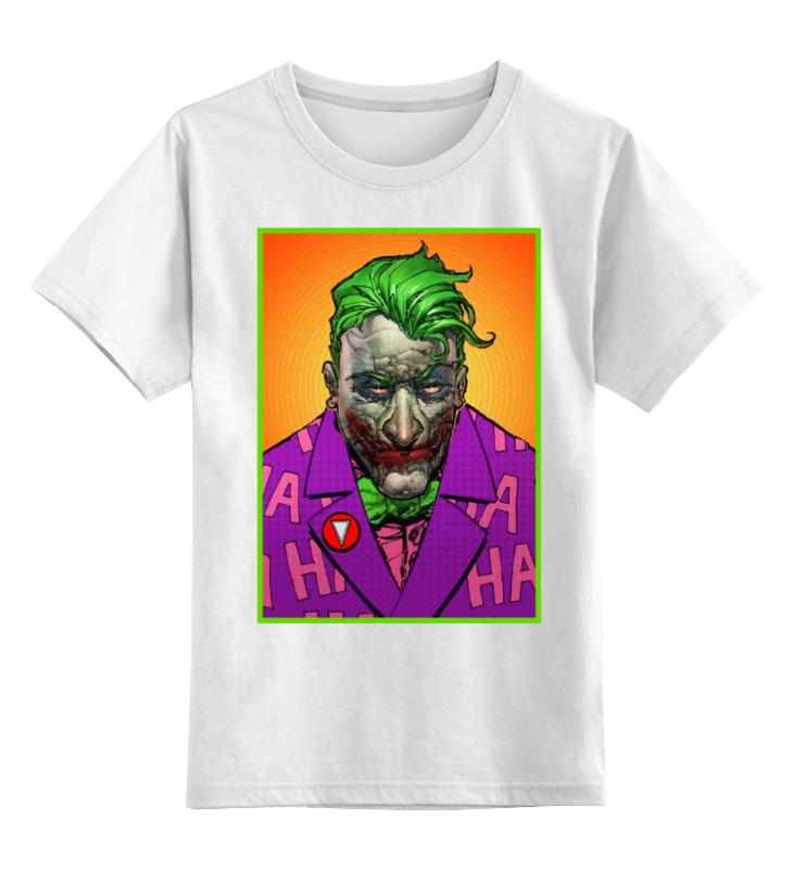 Детская футболка классическая унисекс Printio Swag art детская футболка классическая унисекс printio мотобайк