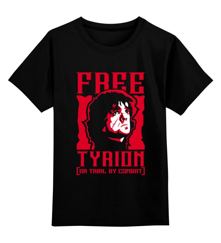 Детская футболка классическая унисекс Printio Free tyrion