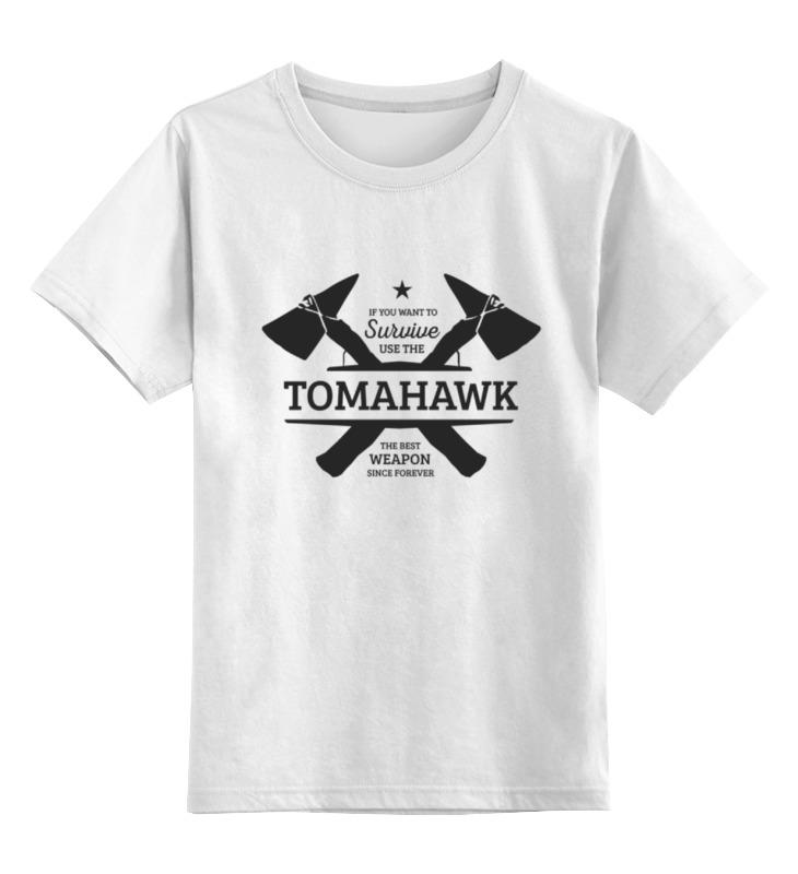 Детская футболка классическая унисекс Printio Томагавк футболка классическая printio томагавк