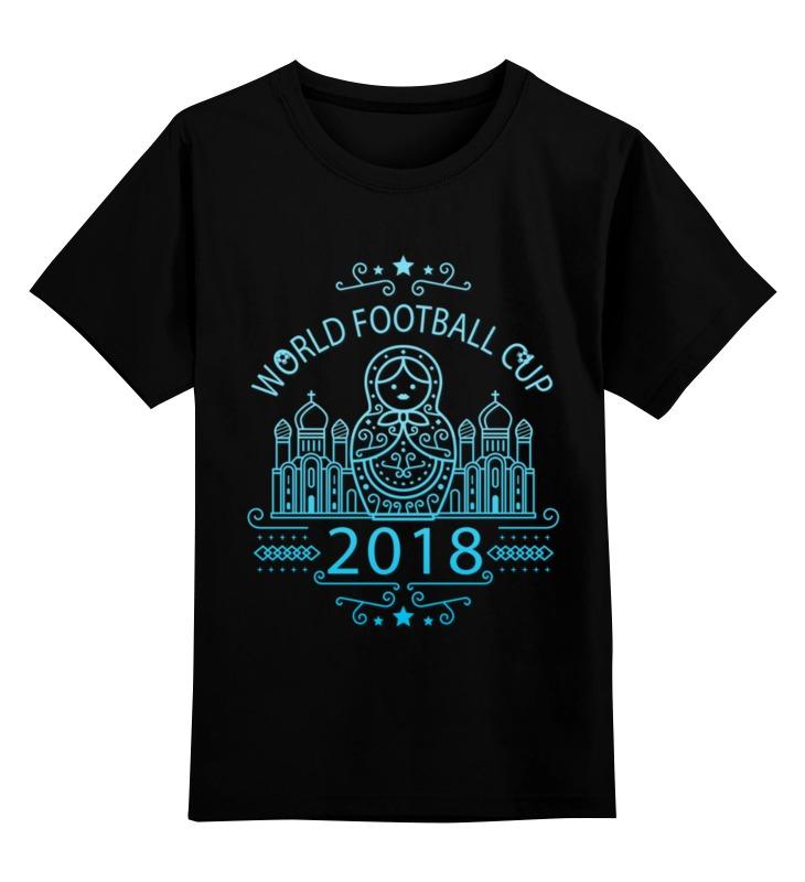Детская футболка классическая унисекс Printio Футбол детская футболка классическая унисекс printio kings