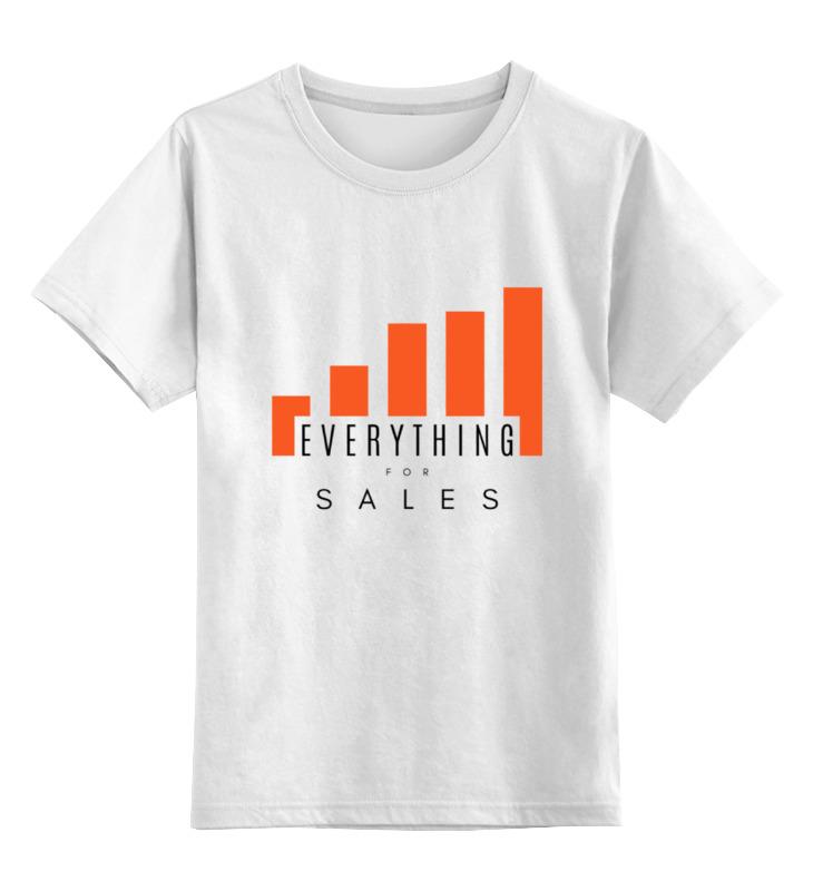 Детская футболка классическая унисекс Printio Все для продажи футболка стрэйч printio все для продажи