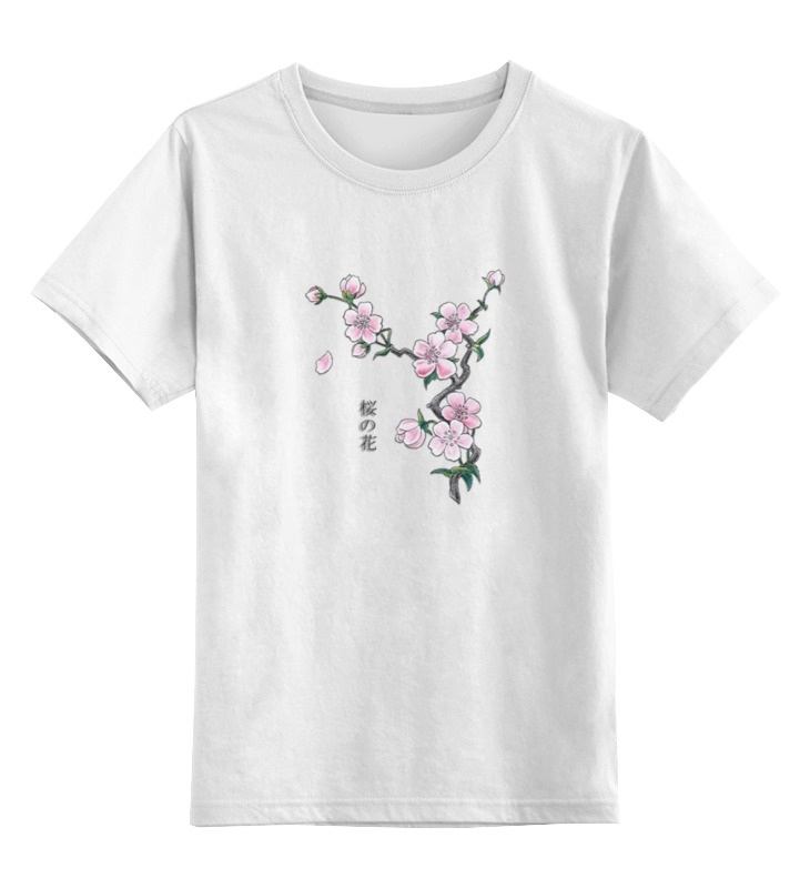 Детская футболка классическая унисекс Printio Японская сакура ветка сакуры красота