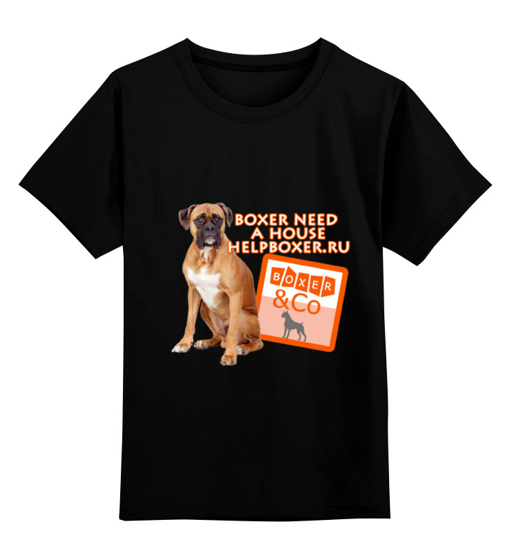 Детская футболка классическая унисекс Printio Boxer need a house