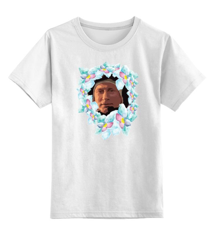 Детская футболка классическая унисекс Printio Путин в цветах детская футболка классическая унисекс printio мишка в цветах