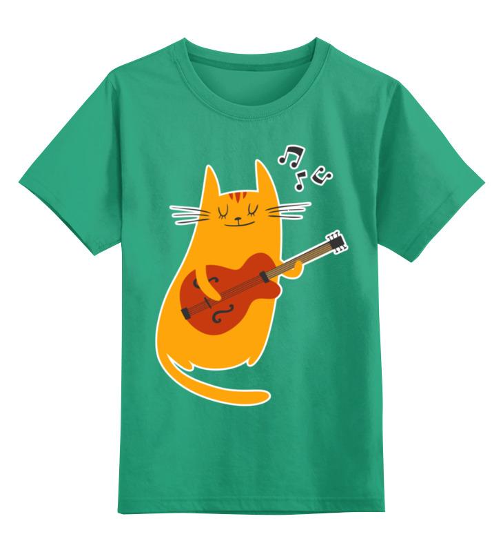 Printio Кот с гитарой детская футболка классическая унисекс printio штурмовик с гитарой