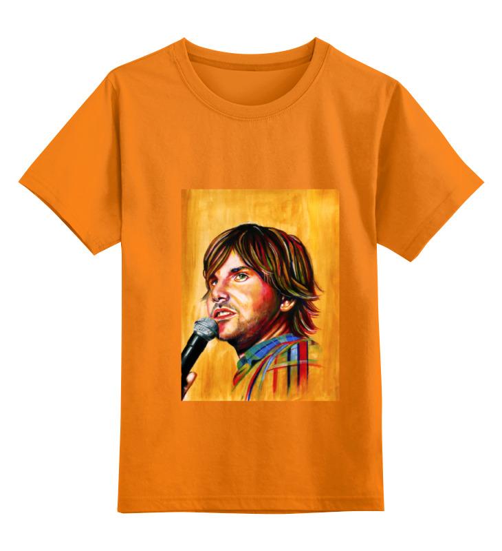 Детская футболка классическая унисекс Printio Alone in the universe цены