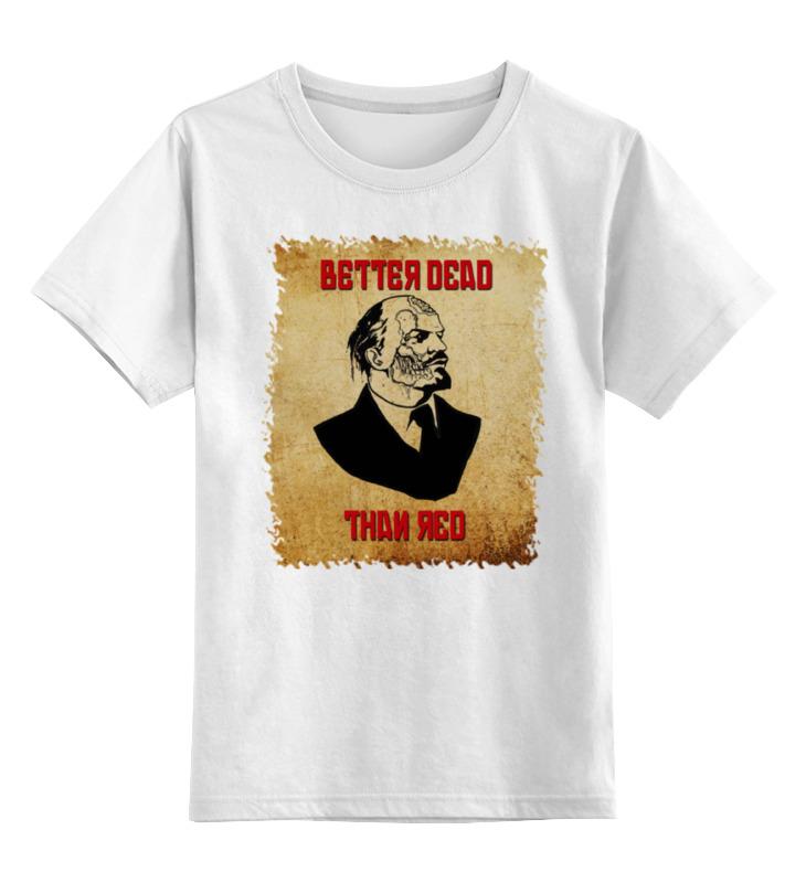 Детская футболка классическая унисекс Printio Lenin russian zombie boss детская футболка классическая унисекс printio zombie music