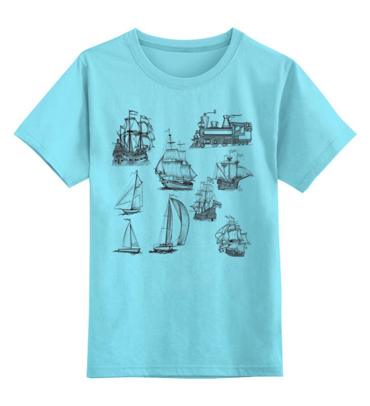 Детская футболка классическая унисекс Printio Катера