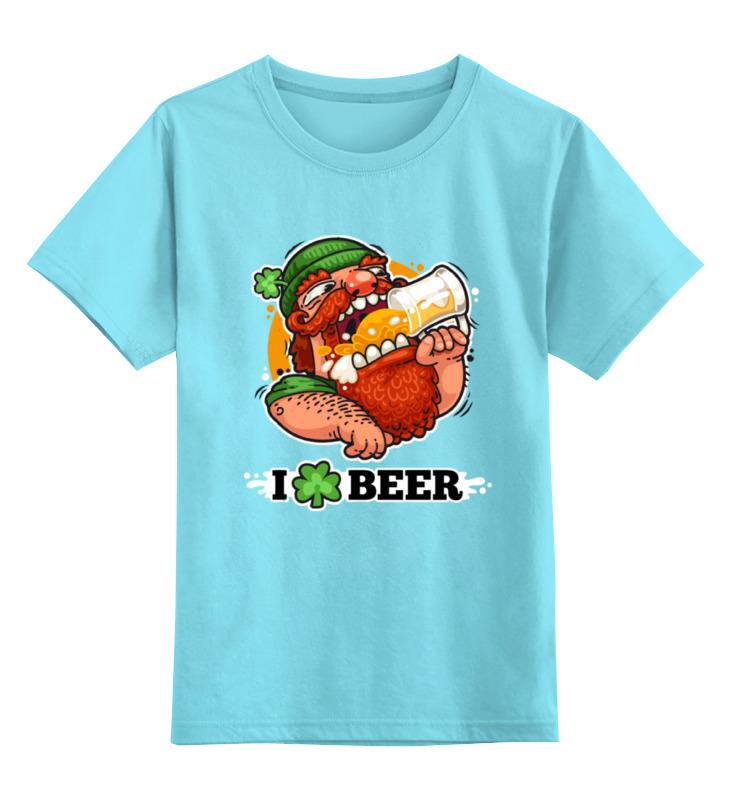 Детская футболка классическая унисекс Printio Я люблю пиво (i love beer) я сбил целый авиаполк мемуары финского аса