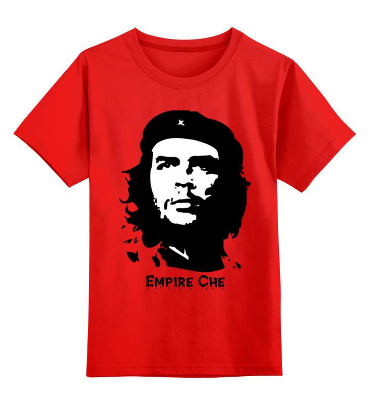 Детская футболка классическая унисекс Printio Empire che
