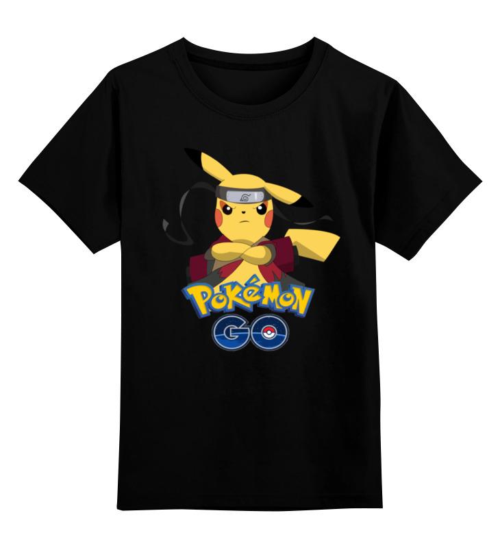 Детская футболка классическая унисекс Printio Pokemon go детская футболка классическая унисекс printio козел